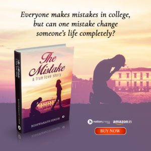 The Mistake Buy Now