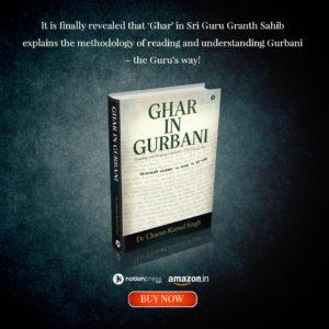 GHAR IN GHURBANI Buy Now