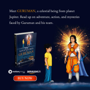 The Adventures of Guruman Buy Now