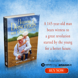 Heaven Descends On Our Earth Buy Now