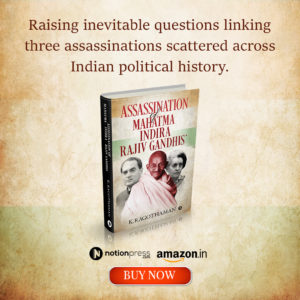 Assassination of Mahatma – Indira – Rajiv Gandhis Buy Now