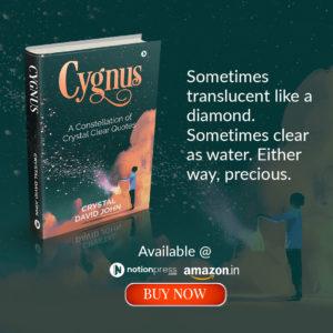 Cygnus Buy Now