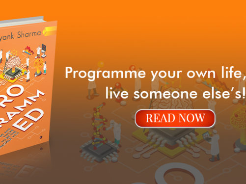 Programmed Banner