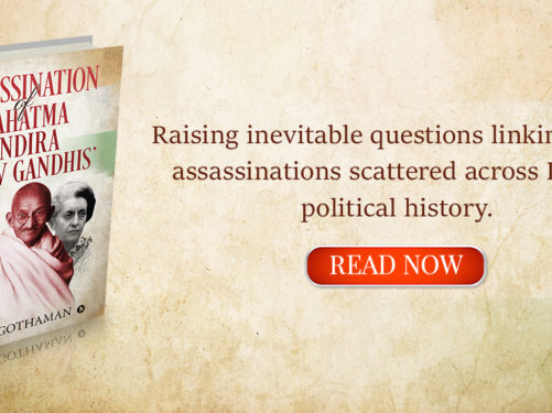 Assassination of Mahatma – Indira – Rajiv Gandhis Banner