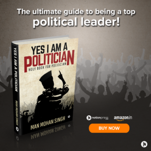 YES I AM A POLITICIAN Buy Now