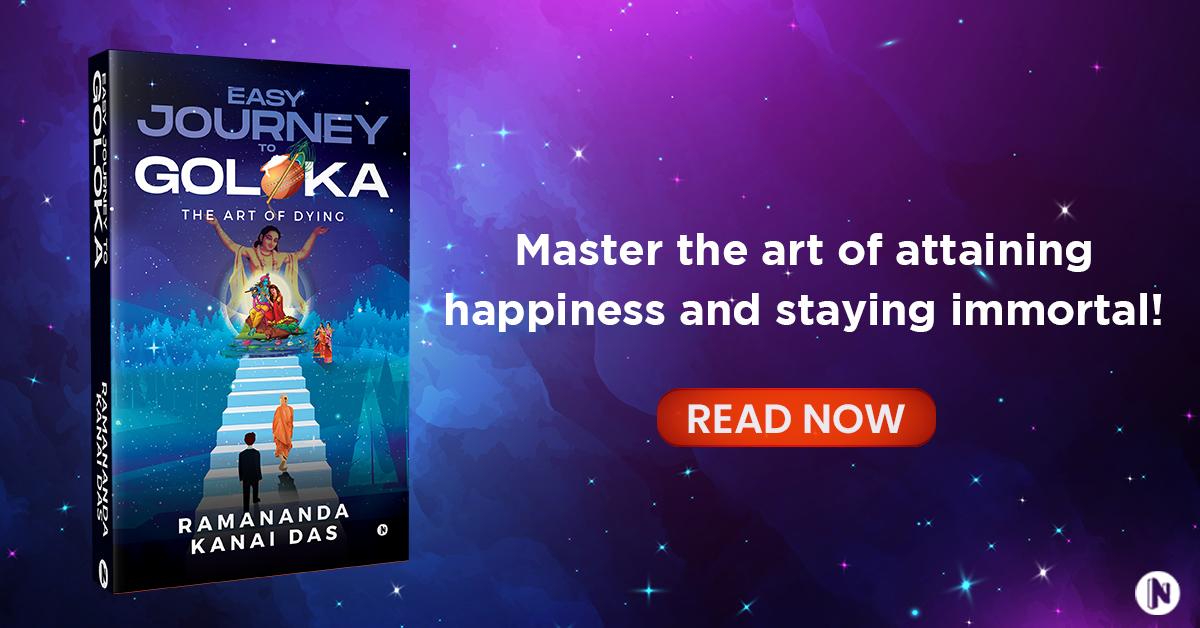 Easy Journey to Goloka Banner