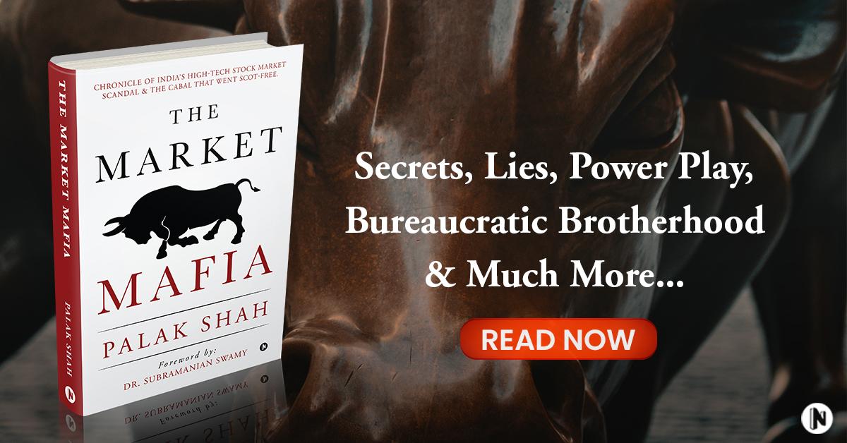 Market Mafia Banner