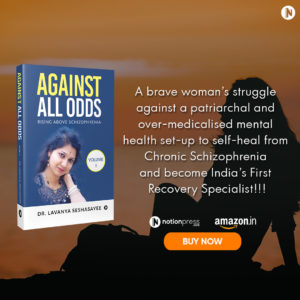 Against All Odds Buy Now