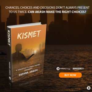 Kismet Buy Now