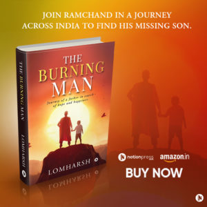 The Burning Man Buy Now