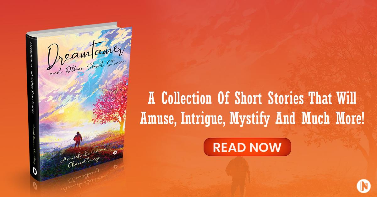 Dreamtamer and Other Short Stories Banner