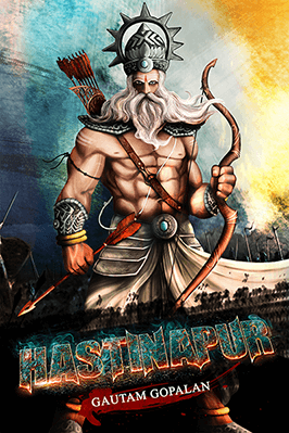 Hastinapur eBook cover