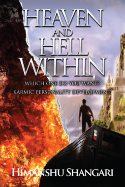 Heaven and Hell Within (Paperback)
