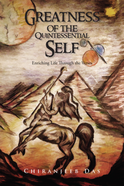 Greatness of the Quintessential Self