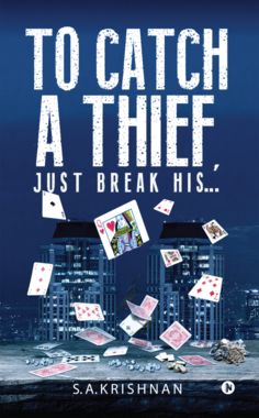 To Catch a Thief, Just Break His....
