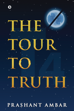 The Tour to Truth